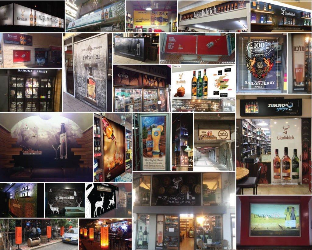 קירות מעוצבים לפרסומות של אלכוהול בכל הארץ מיתוג שלטים דלתות וחלונות ראווה