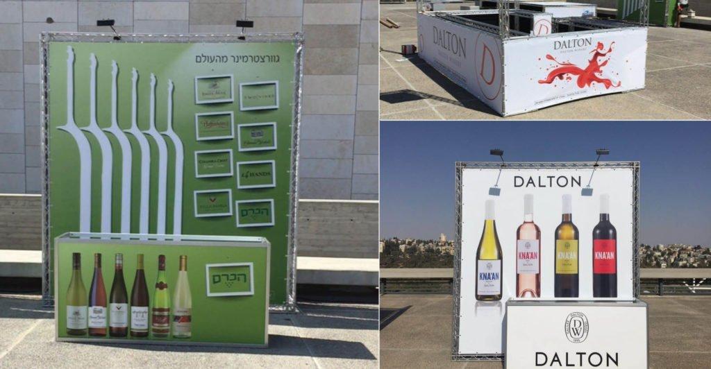 עיצוב דוכ נים לדלתון והכרם בפסטיבל היין ירושלים