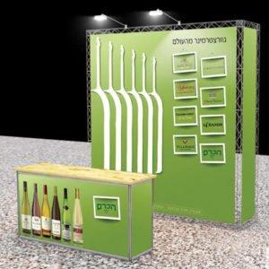 booth popup stand illustration דוכן פופאפ הדמיה