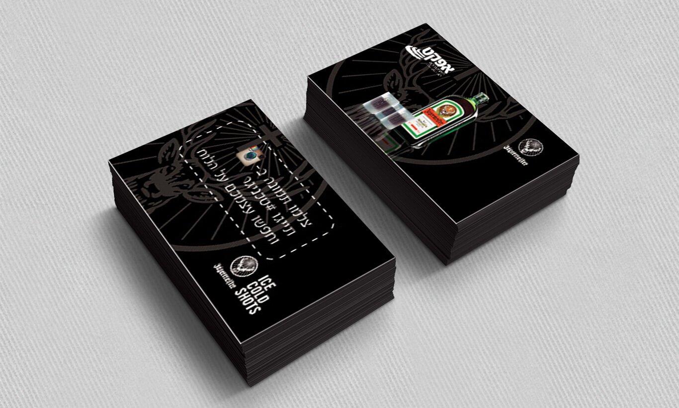 כרטיס של טכניגר מסיבת טכניון עם יגרמייסטר