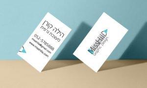 כרטיס ביקור של הילה קורן מיס הילה עיצוב גרפי