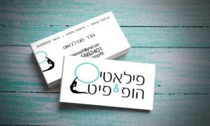 Pilates hoop and fit hadar mendelbaum business card