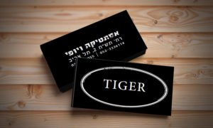 tiger aesthetics business card