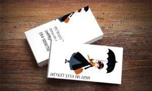 עיצוב גרפי של כרטיס ביקור ליעל כהן פרסיץ תומכת חיים ועסקים