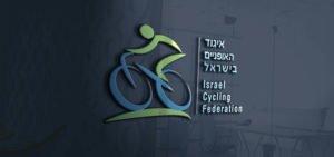 לוגו איגוד האופניים בישראל, אילוסטרציה על קיר