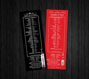 תפריטי אלכוהול לצ'ופיז אחד מעוצב לפי הקו של וודקה סטולי עלית והשני מעוצב בקו של וודקה סטולי פירמיום אדום