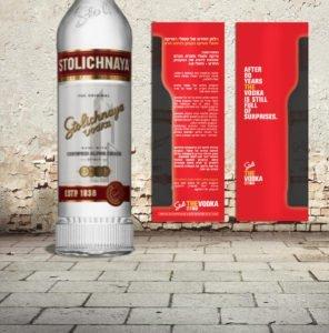 פרסומת לוודקה סטולי. בקבוק עומד ליד הקיר ולידו הזמנה