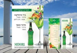 midori menus for yacht sail cocktail and food