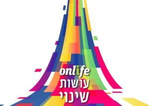 לוגו לפרויקט אונלייף עושות שינויי. צבעים מתפרצים כמו הר געש