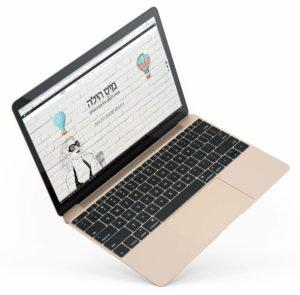 צילום מסך של אתר הבית של מיס הילה. איור של הילה קורן עם קיר בריקים עם בלונים פורחים צבעוניים על מסך לפטופ שניצב באלכסון על רקע לבן
