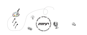 איורים גרפיים וכתב גרפי לרעיונות, השראה, קונספטת יצירתיות, פתרונות יצירתיים ופתרונות טכניים ביחד עם איורים של: של גלובוס, פאזל, גלגלי שיניים וקוים מקווקים