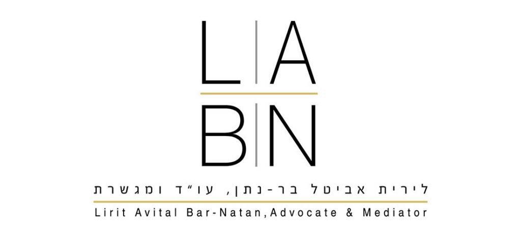 עיצוב לוגו מקצועי לירית אביטל בר נתן על ידי סטודיו מיס הילה