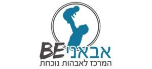 אבאניBE עיצוב לוגו מקצועי מיס הילה
