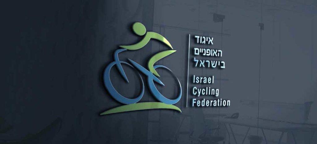 איגוד האופניים עיצוב לוגו מקצועי מיס הילה