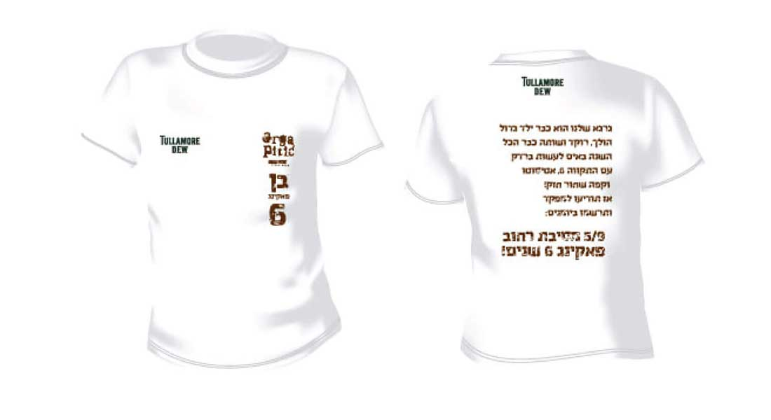 חולצות לבנות למלצרים